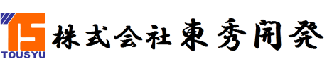 千葉県千葉市にある株式会社東秀開発。港湾工事、道路工事の豊富な実績。 | 会社概要